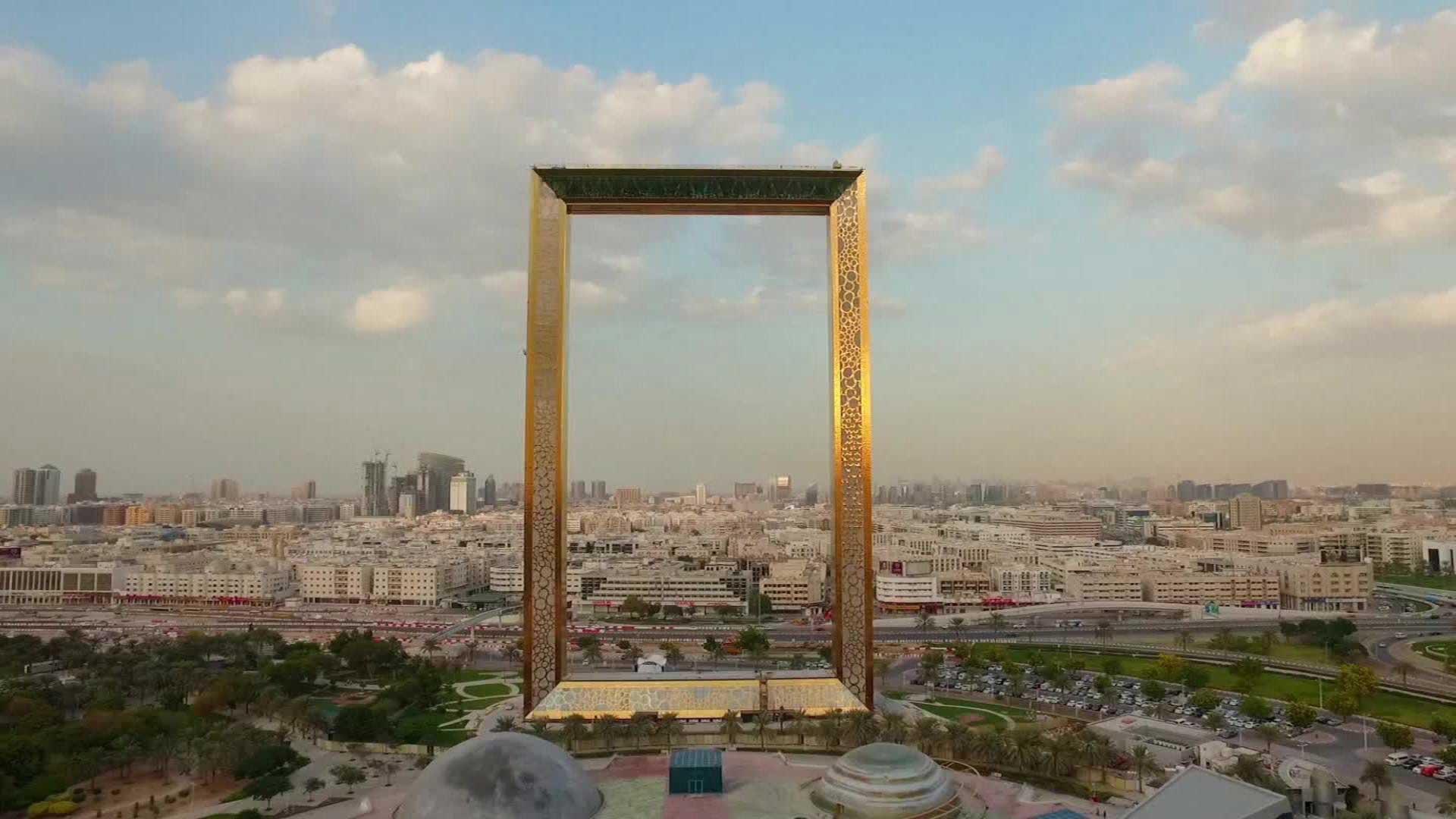 Dubai Frame Structure